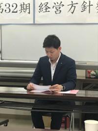 2018経営方針発表会2