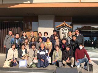 社員旅行 白川郷・金沢観光・和倉温泉