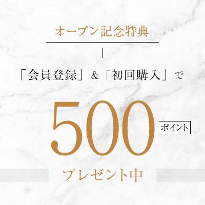 NATSUMEDAオンラインショップ OPEN!